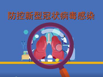 学校召开第七次新冠肺炎疫情防控工作专题会议